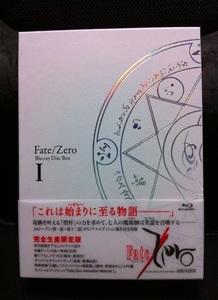 zeroBDbox (23).jpg
